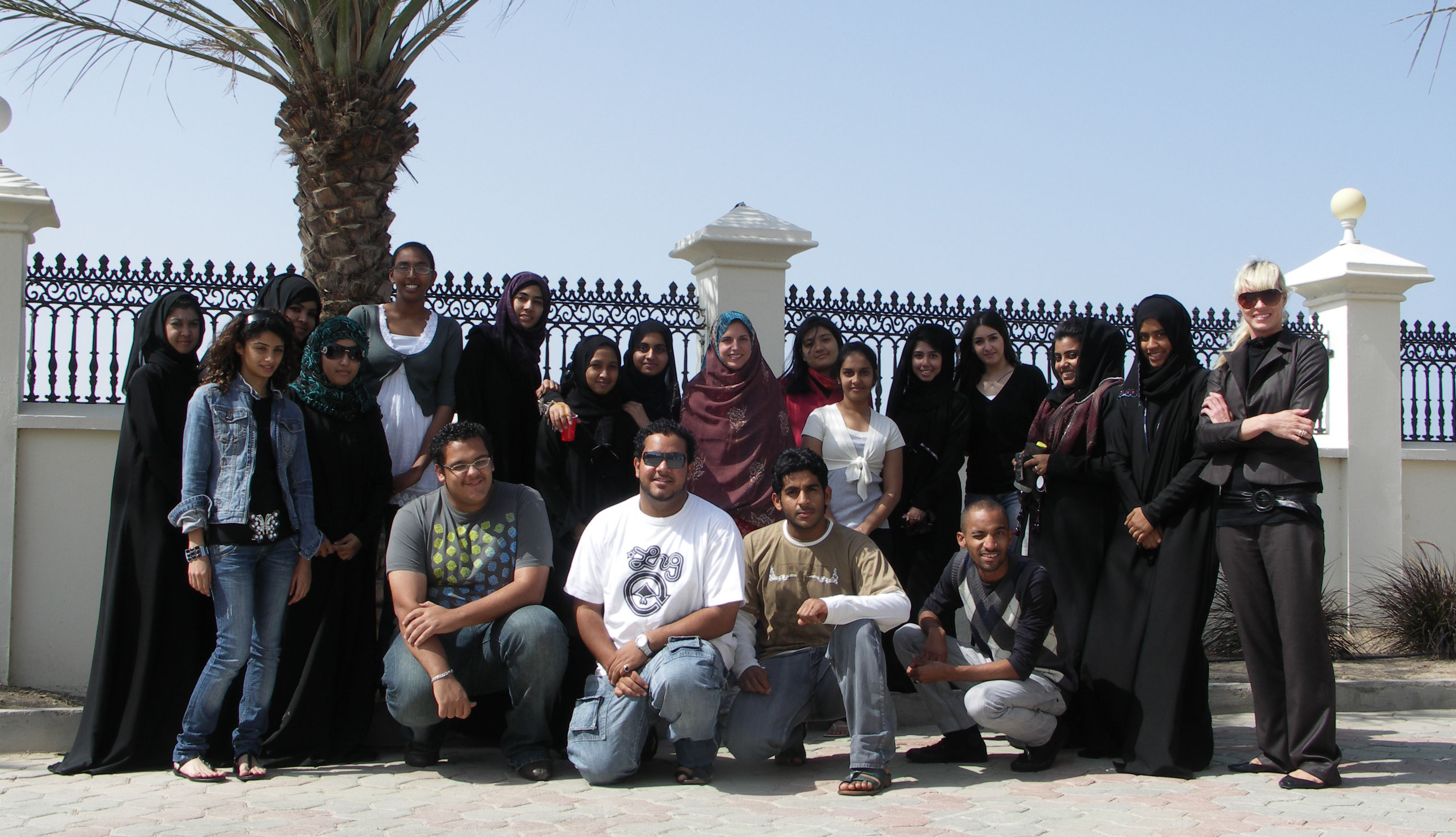 Studentgroup Oman